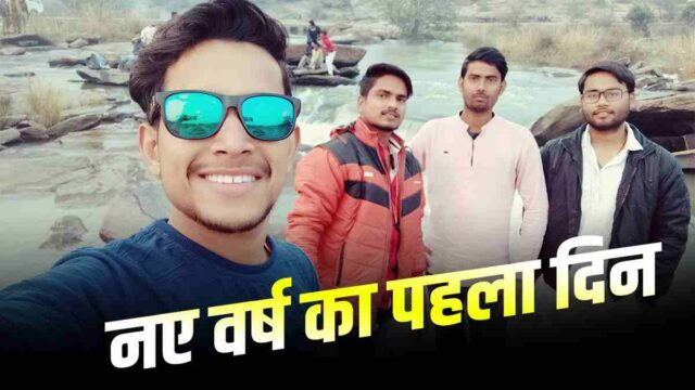 new year tour, first day of new year, new year moments, hindi, new year journey